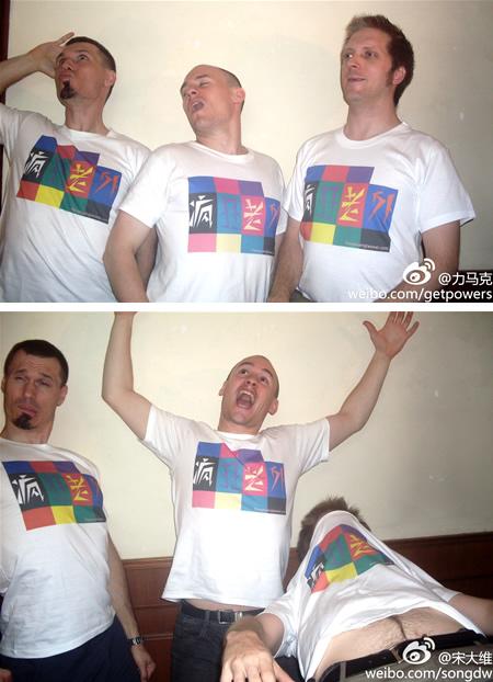 《疯狂老外》很性感的T恤衫出来了
